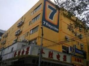 7 Days Inn Zhuhai Xiangzhou Department Store Branch