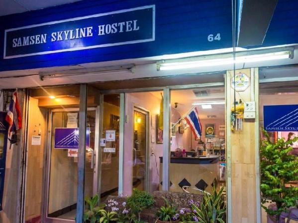 Samsen Skyline Hostel Bangkok