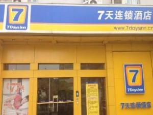 7 Days Inn Xian Gao Xin Branch