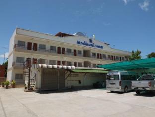 Ekaluk Place and Resort