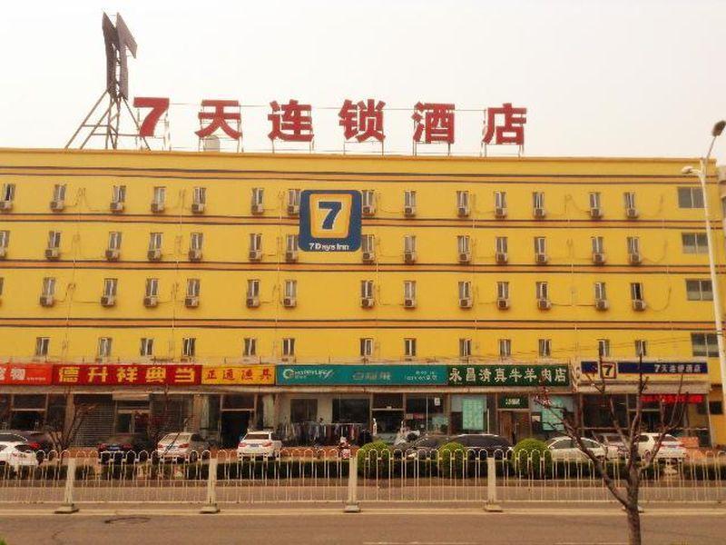 7 Days Premium Wangjing Subway Station Nanhu Dongyuan