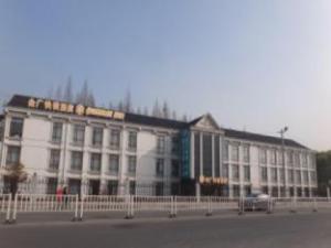 Goldmet Inn Wuxi Liangxi Road