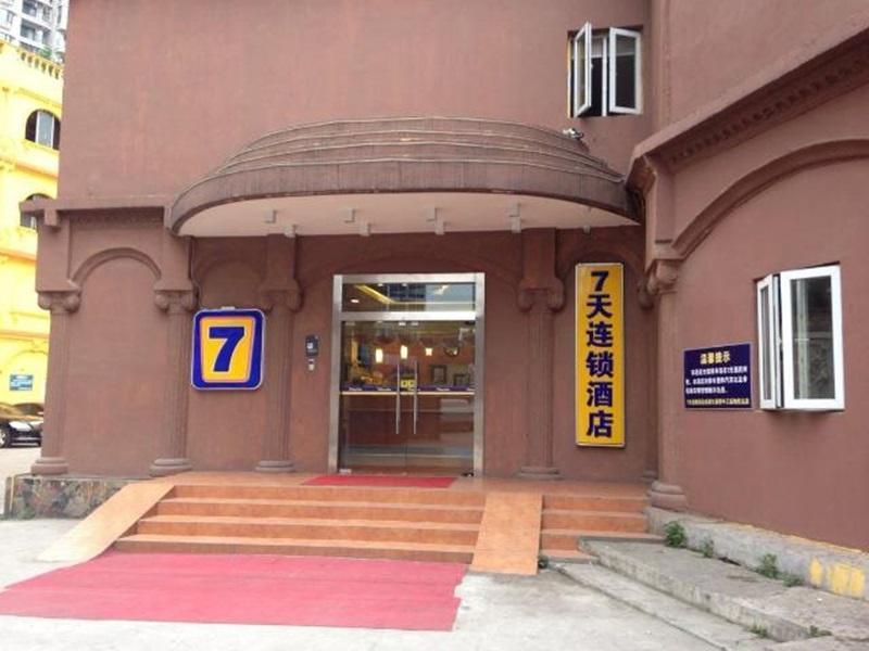 7 Days Inn   Chengdu Niuwangmiao Subway Station Branch