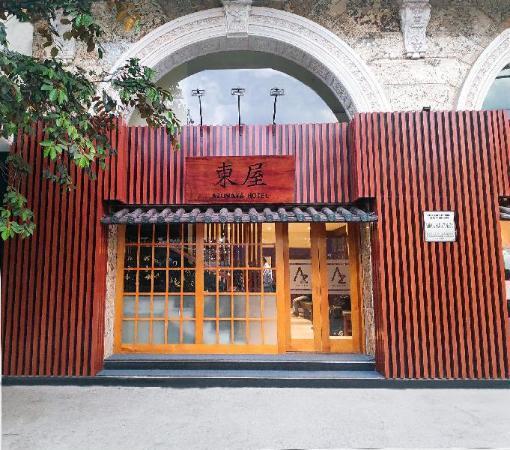 Azumaya Hotel Hai Phong Haiphong