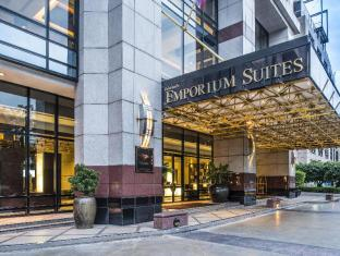 Emporium Suites by Chatrium Bangkok - Hotel's main entrance