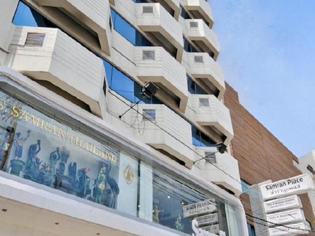 โรงแรมสำราญเพลส – Samran Place Hotel