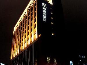 Jintone 101 Hotel Nanning