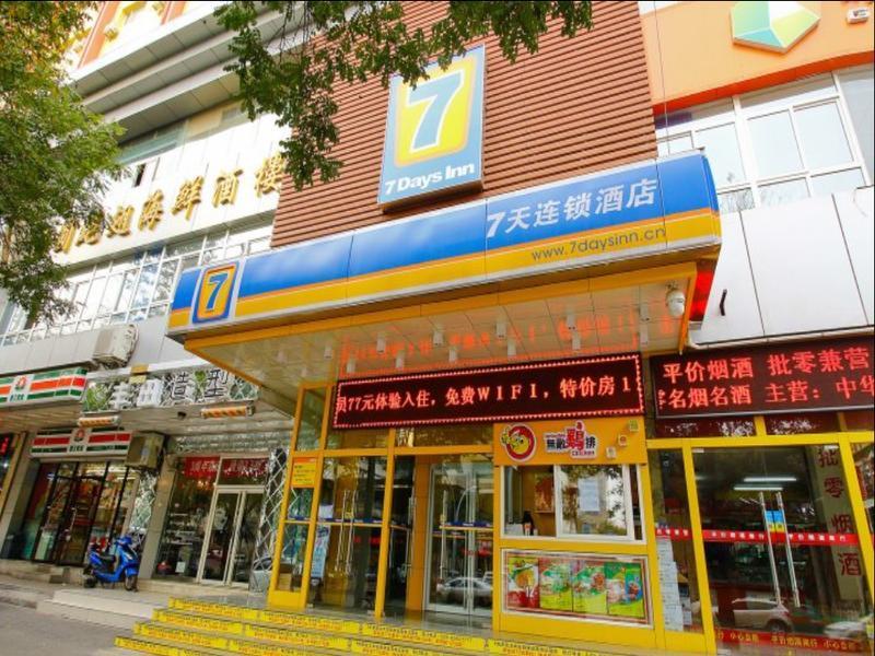 7 Days Inn   Xian North Street Subway Station Lianhu Park Branch