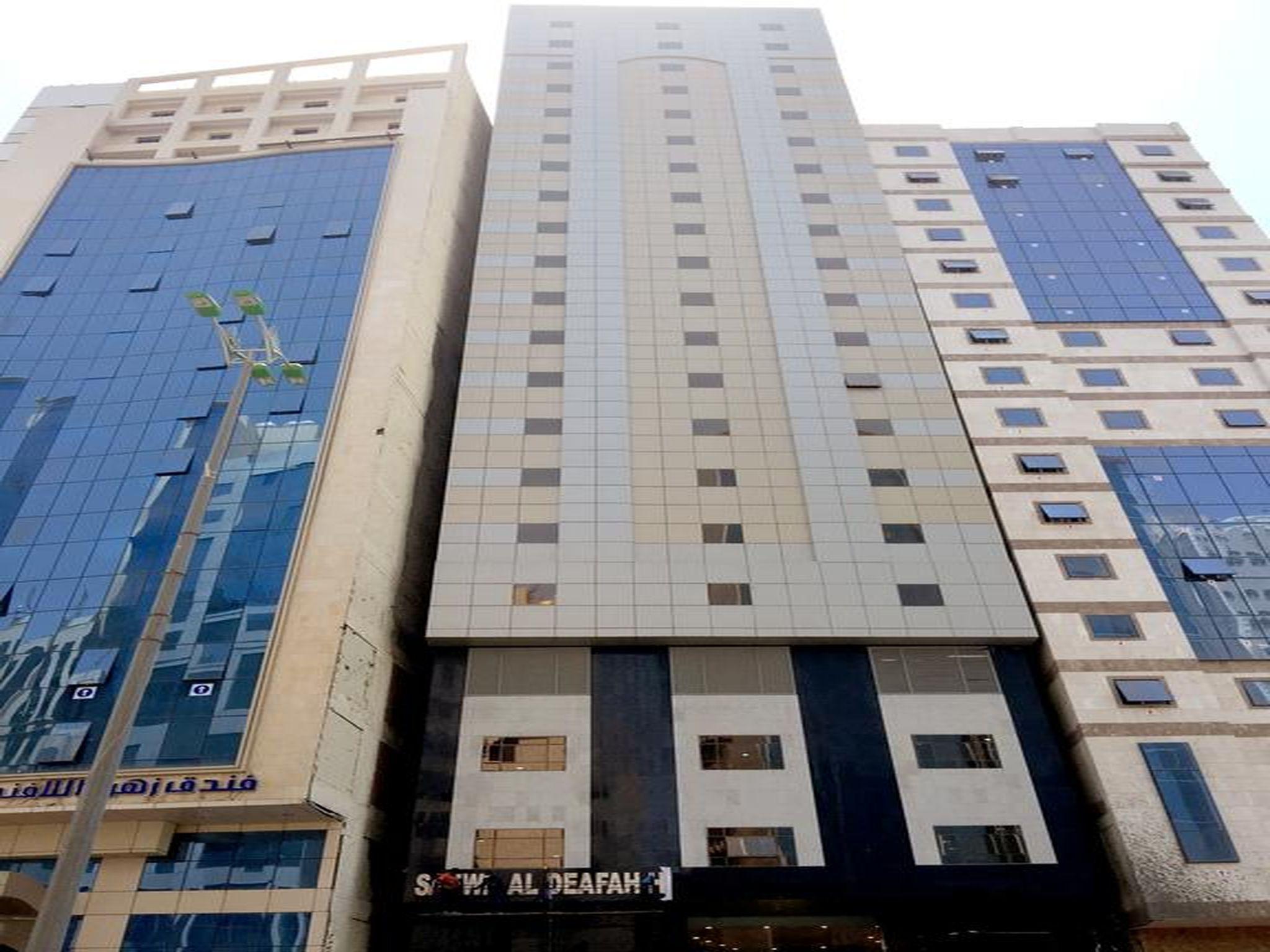 Safwat Al Diyafah Hotel