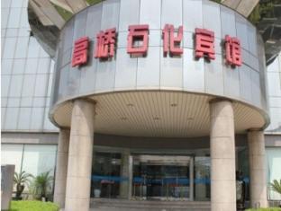 Shanghai Gauhua Hotel