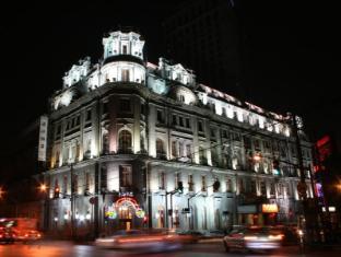 아스터 하우스 호텔