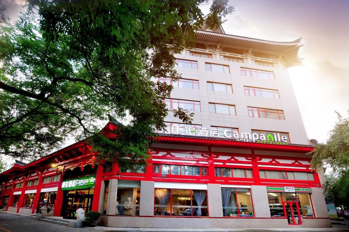 Campanile Hotels�Xi'An Bell And Drum Tower