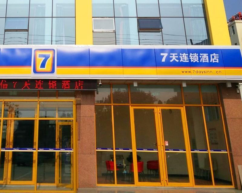 7 Days Inn�Binzhou Yangxin Inzone