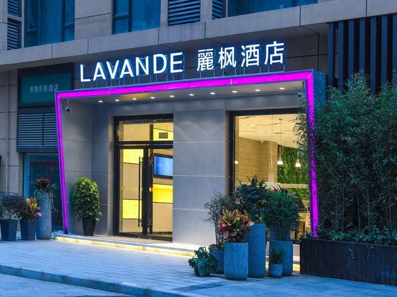 Lavande Hotels�Xi'an Daming Palace Wanda Plaza