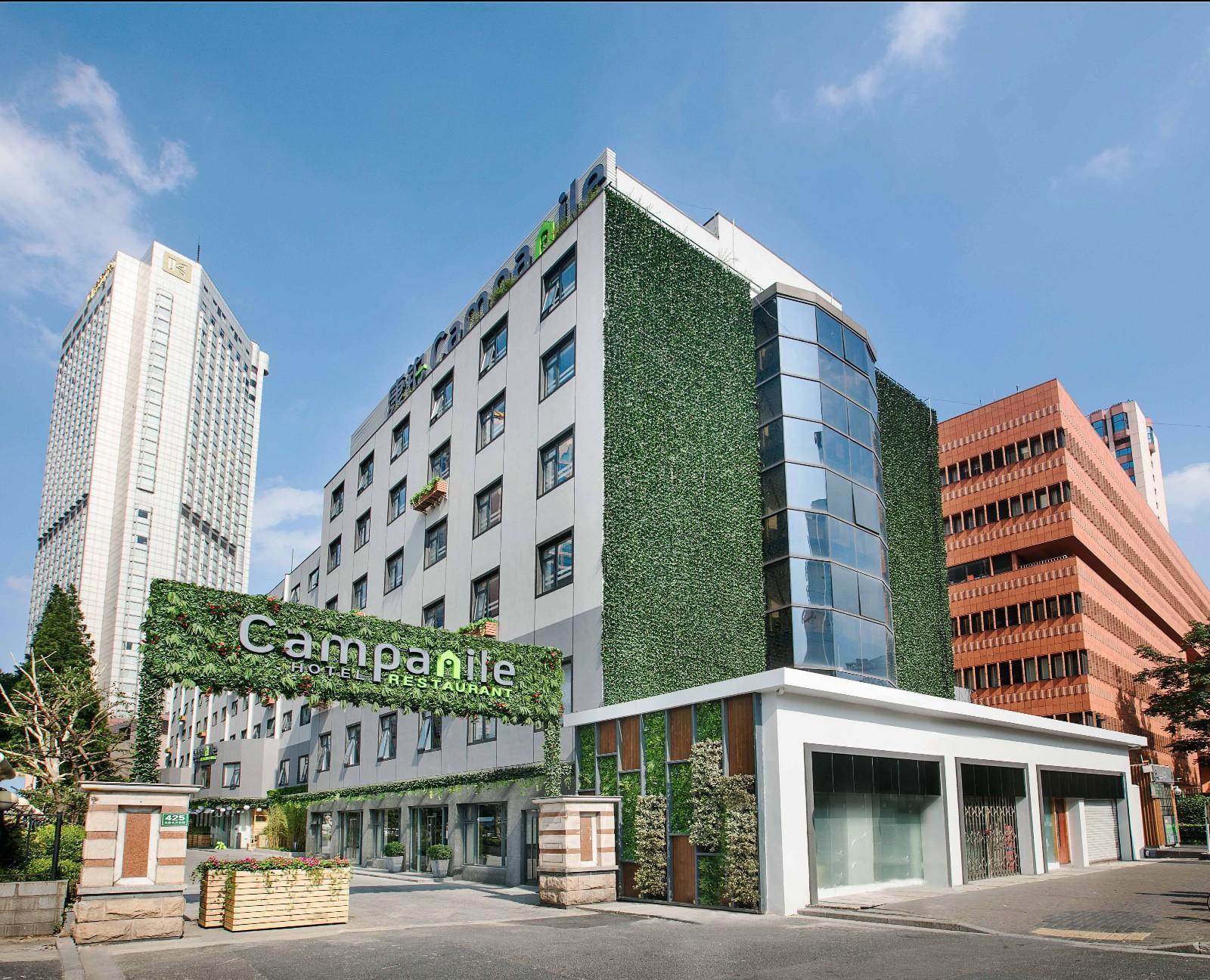Campanile Hotel Jing'an