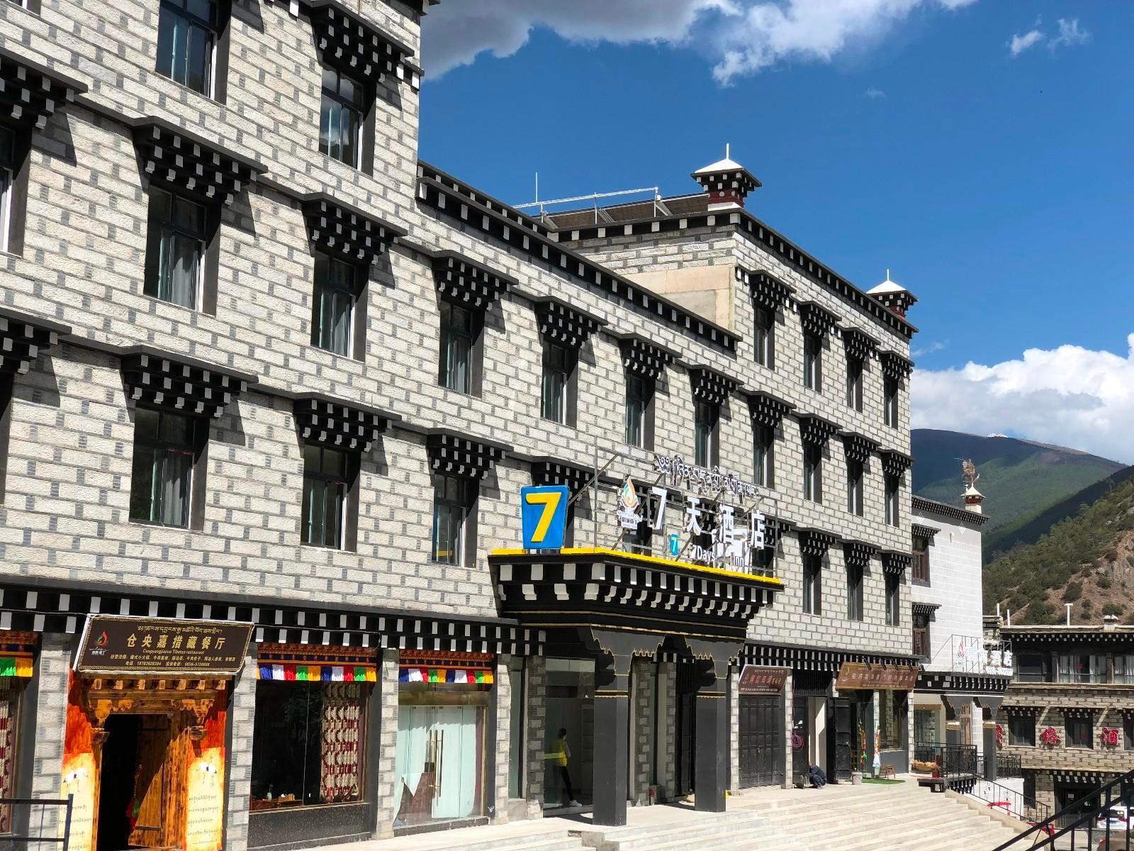 7 Days InnDaocheng Shangri La Yading Scenic Area