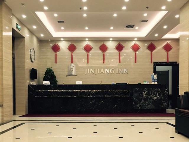 Jinjiang Inn Style Harbin West Station Lijiang Road