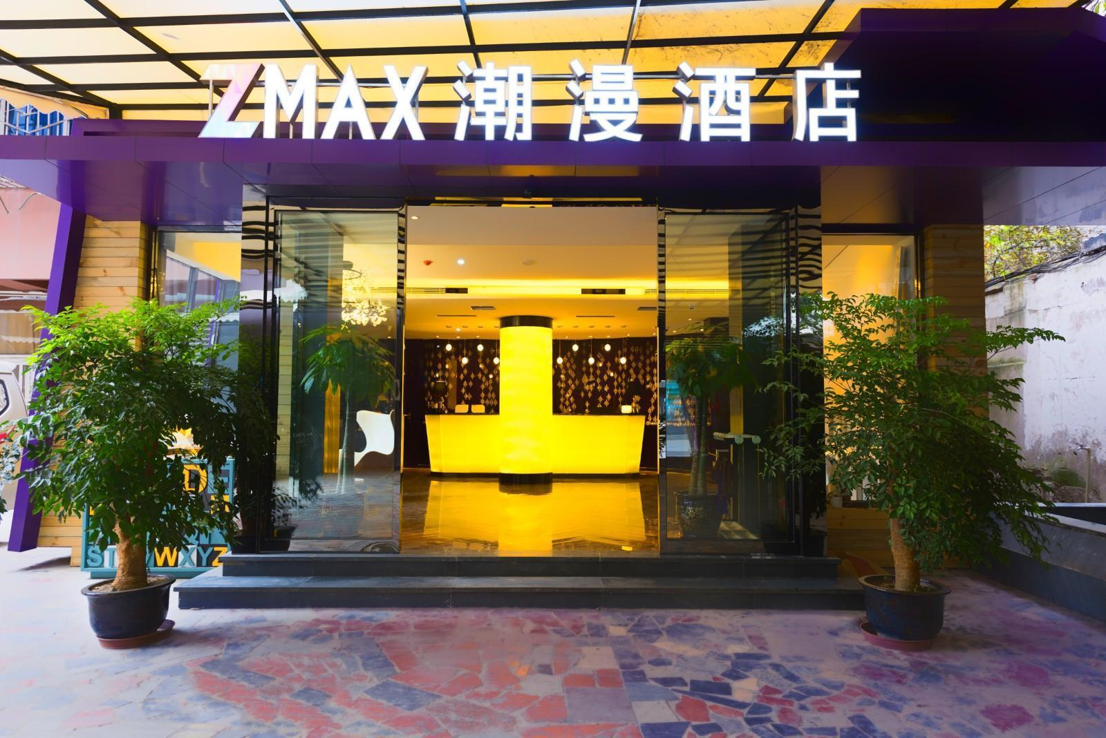 Zmax Chengdu Chunxi Road