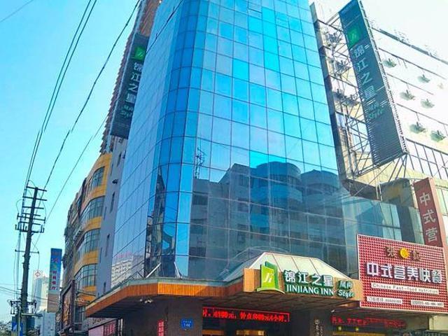 Jinjiang Inn Style Lianyungang High Speed Railway Station Jiefang Zhong Road Pedestrian Street
