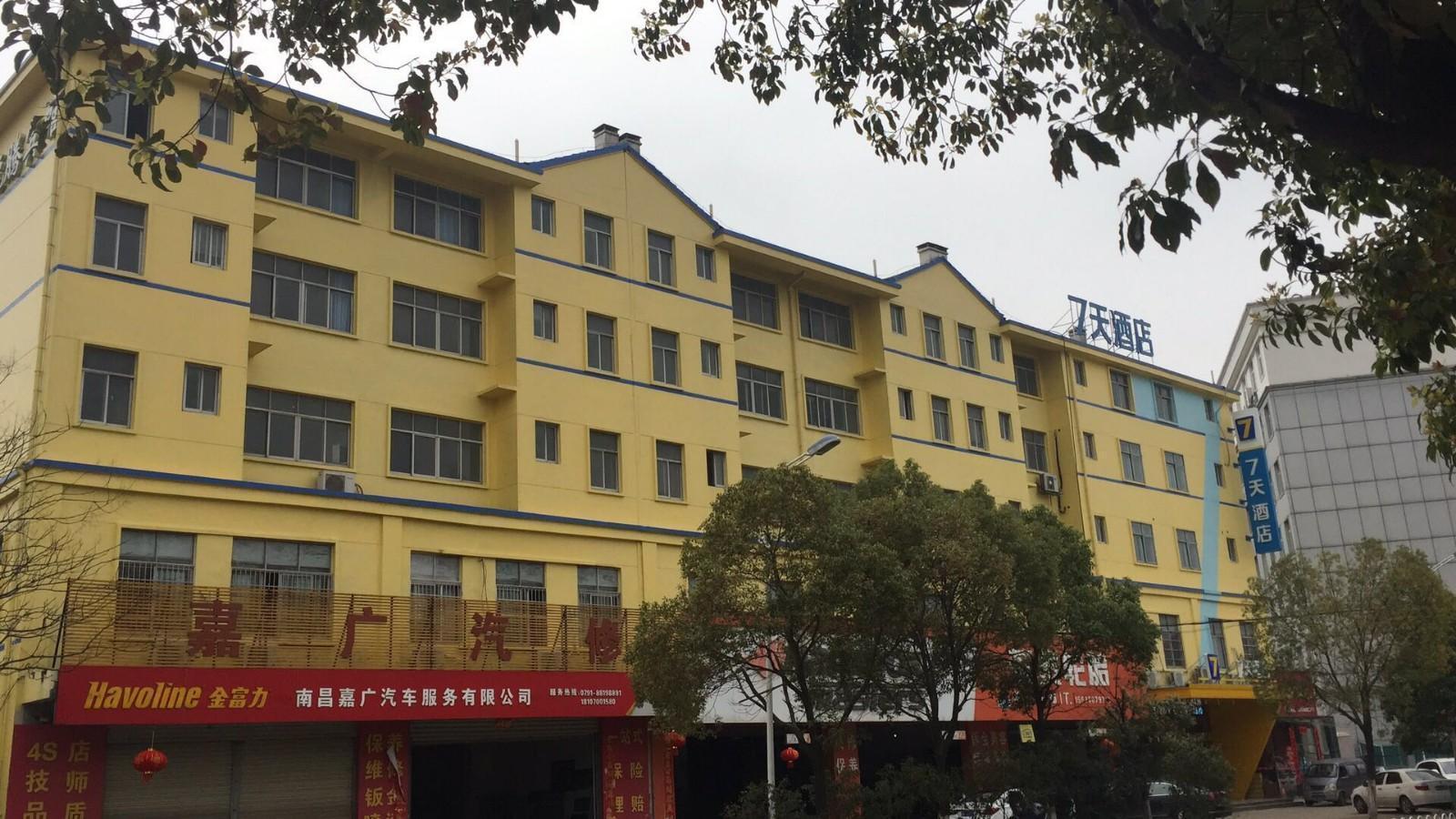 7 Days Inn�Nahchang Qingshanhu Avenue Minfeng Road