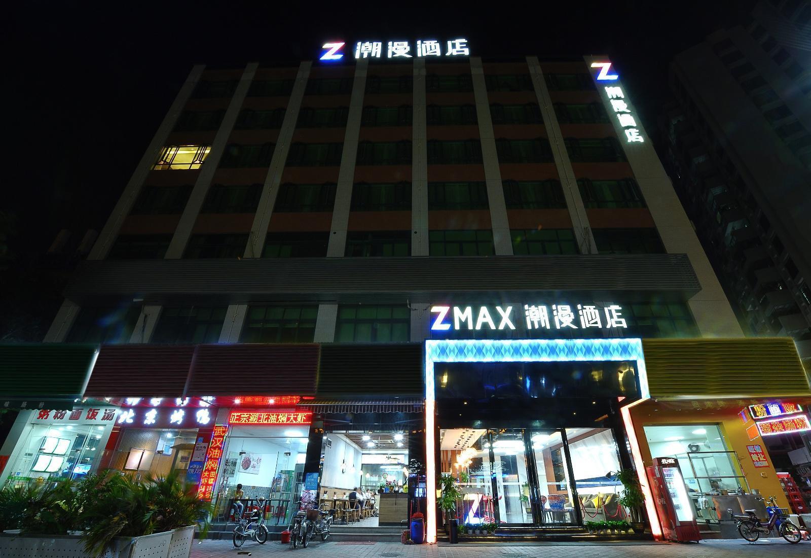 Zmax Guangzhou Sanyuanli  Metro Station