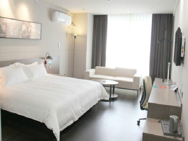Jinjiang Inn Select Taizhou Medication City