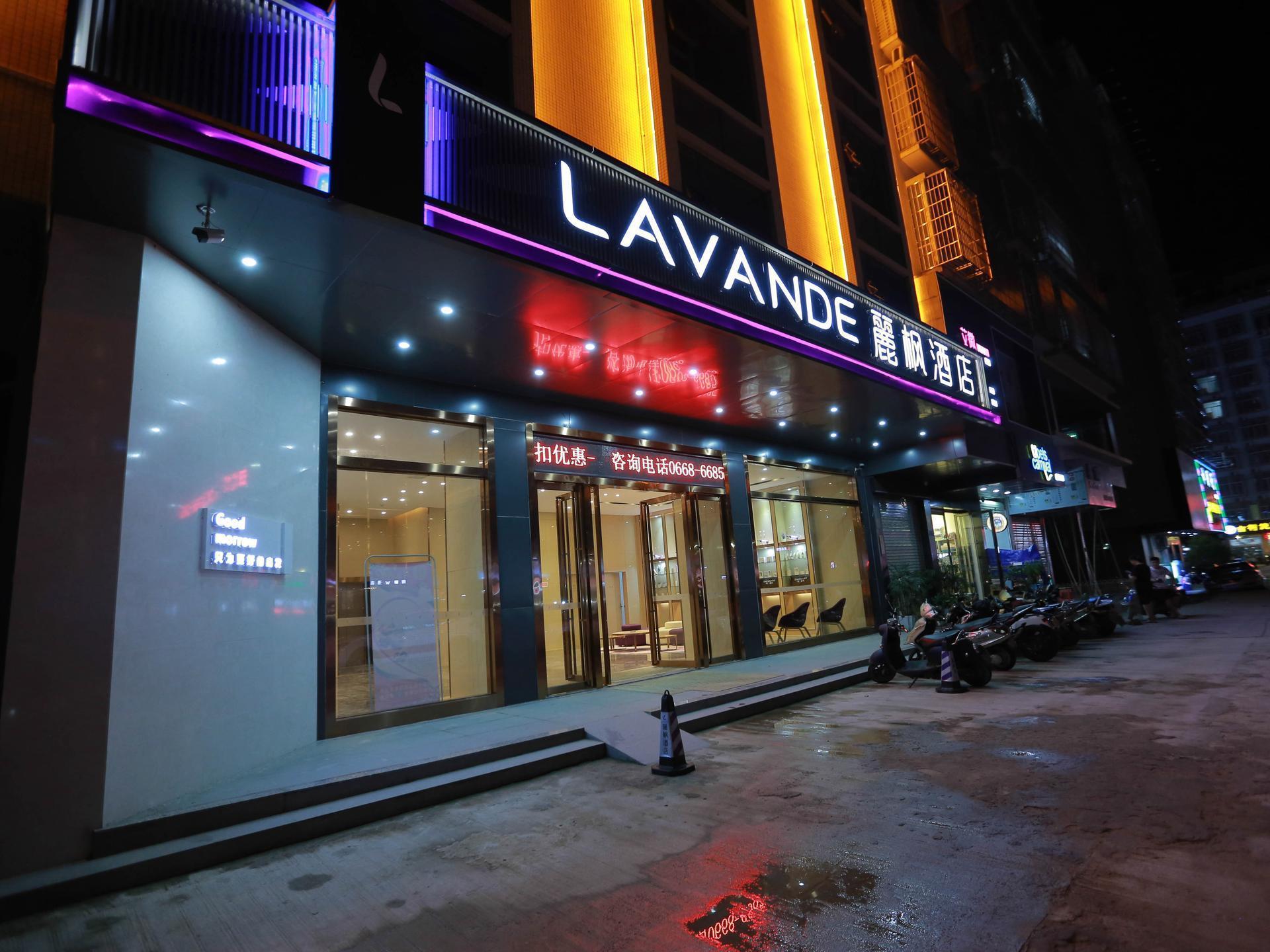 Lavande Hotels�Gaozhou Chengdong Bus Station