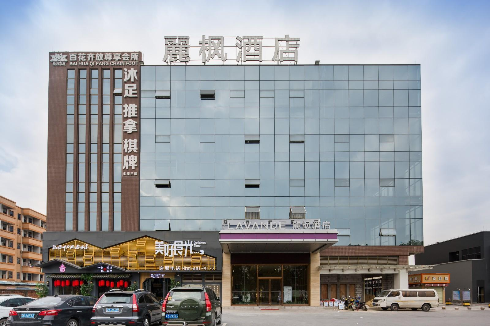 Lavande Hotels�Foshan Lishui Heshun Wanfu City