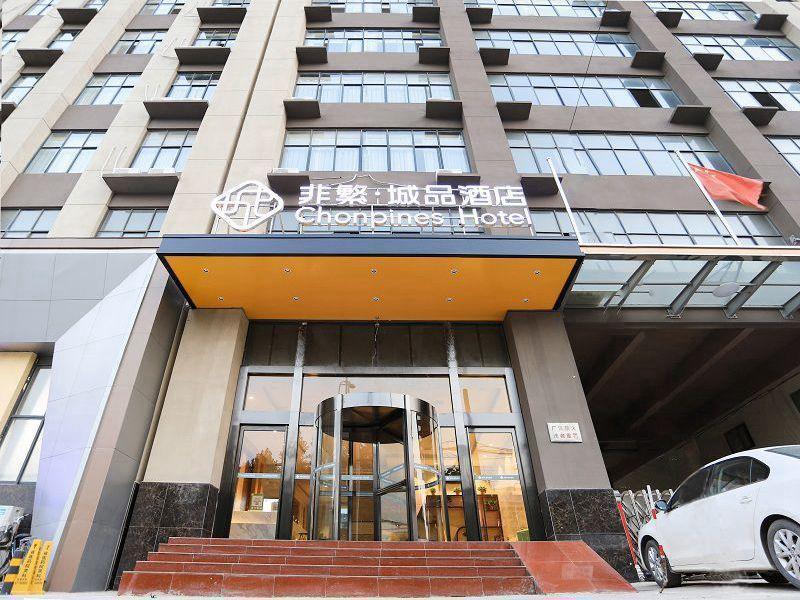 Chonpines Hotels�Zhengzhou Mazhai Industrial Park