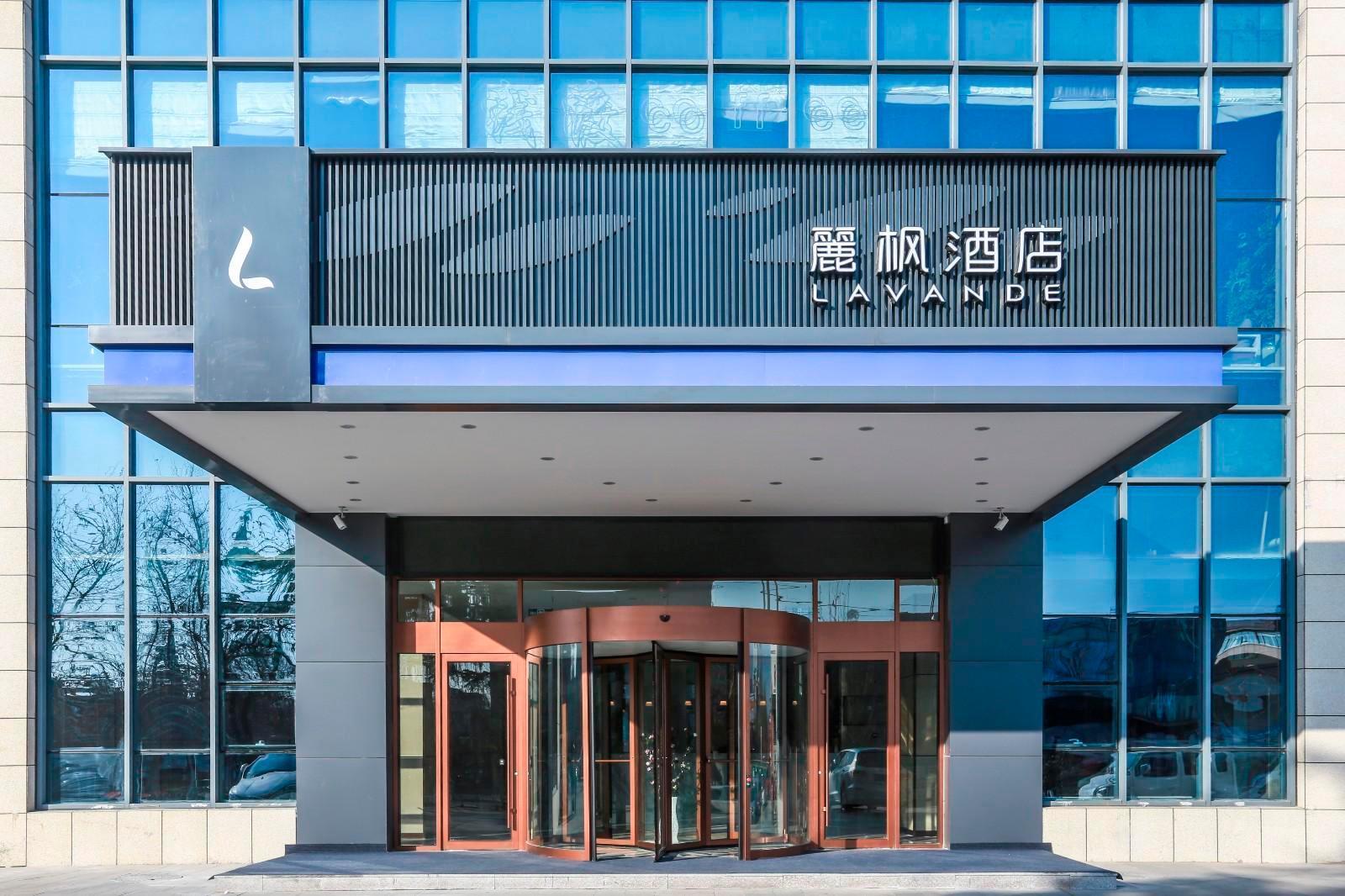 Lavande Hotels�Linyi Yinan Junyue Shopping Center