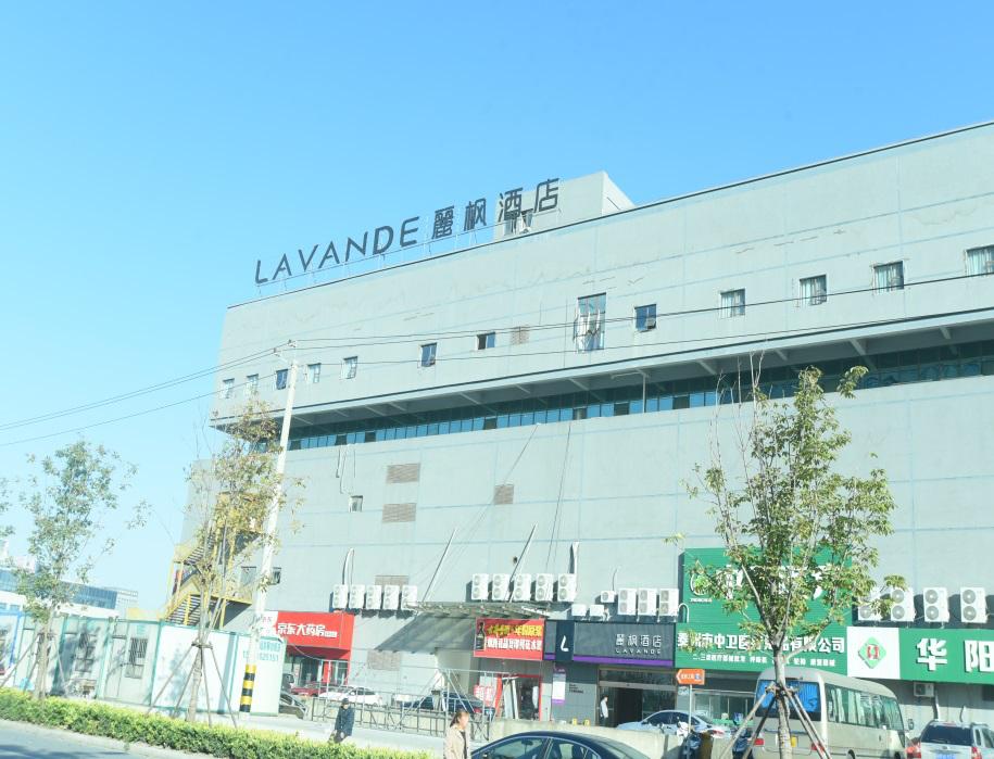 Lavande Hotels�Taizhou First People's Hospital