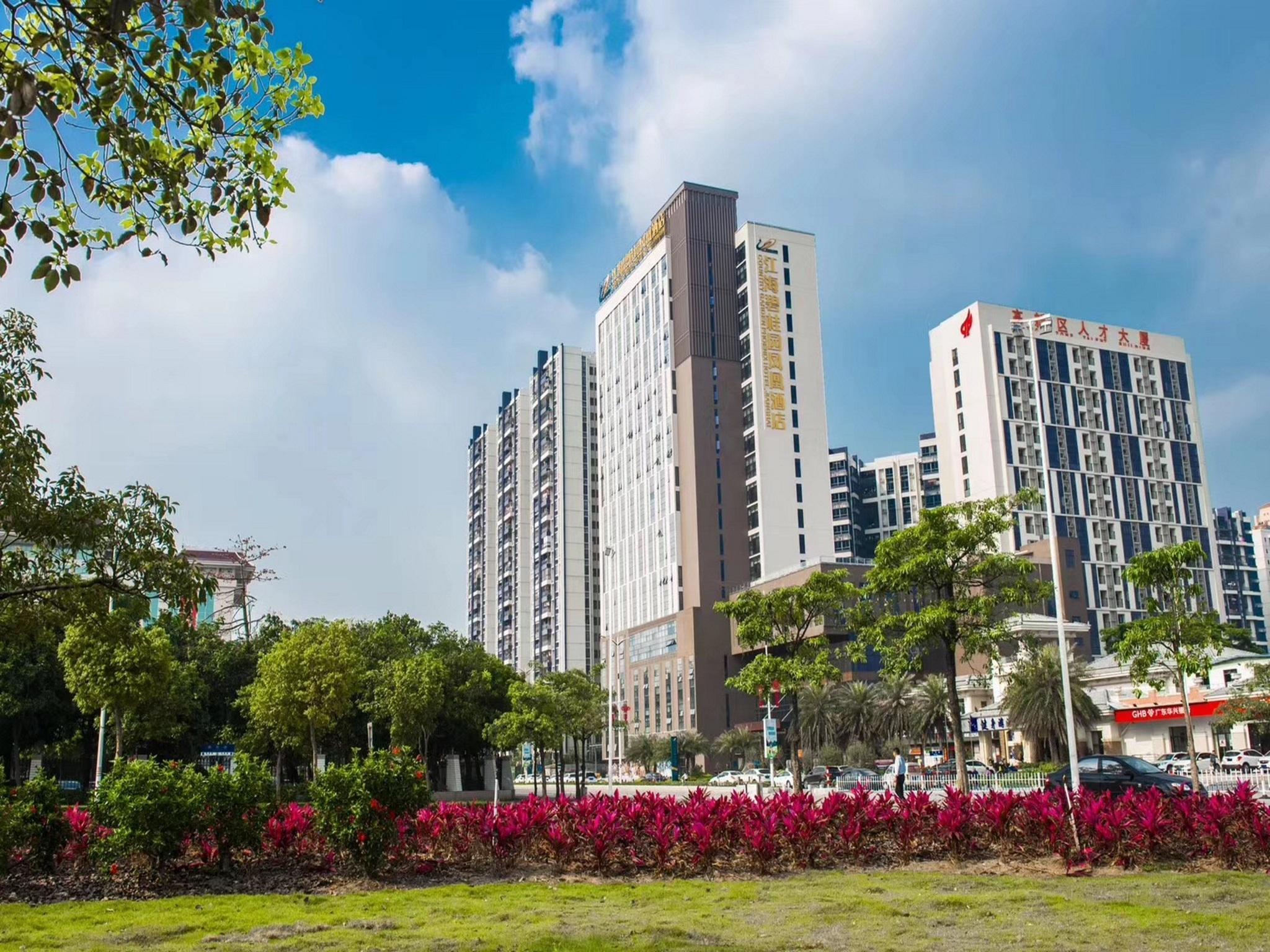 Jianghai Country Garden Phoenix Hotel