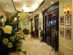Ajanta Hotel New Delhi and NCR - Hotel Lobby