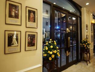Ajanta Hotel New Delhi and NCR - Hotel Entrance