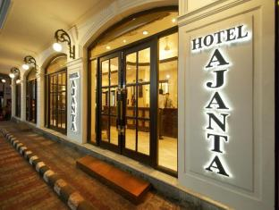 Ajanta Hotel New Delhi and NCR - Entrance