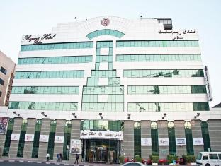 Regent Palace Hotel Dubai - Entree
