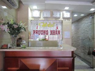 Phuong Nhan Hotel