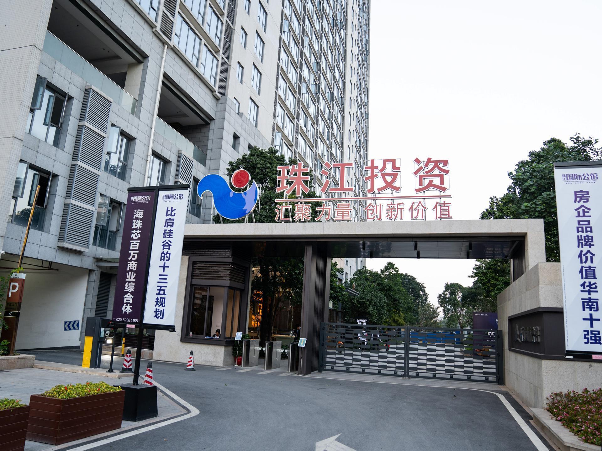 Guangzhou Zhong Da Bu Pi Zhu Jiang Guo Ji Gong Guan JAMES JOYCE COFFETEL