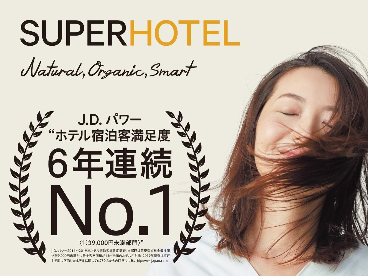 SuperHotel Premier Obihiroekimae