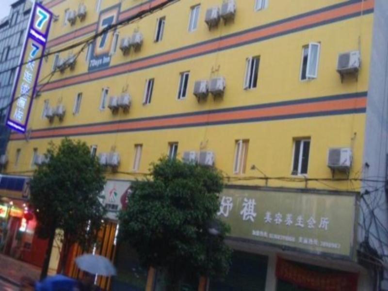 7 Days Inn   Guilin Xiang Shan Park Branch