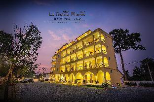 La Reina Maroc Hotel โรงแรมลาเรนา มาร็อค