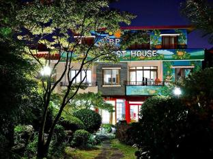 Jeju BP Guesthouse
