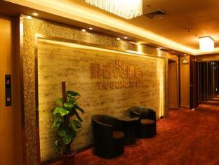 Taigu Business Hotel