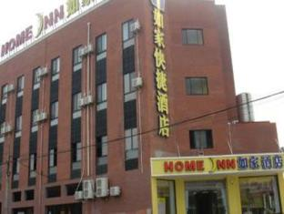 Home Inns Shanghai Fengxian Nanqiao East Huancheng Road Branch
