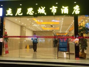 JNS City Hotel Shenzhen Huaqiang Bei