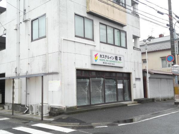 Hostel Inn Hashimoto