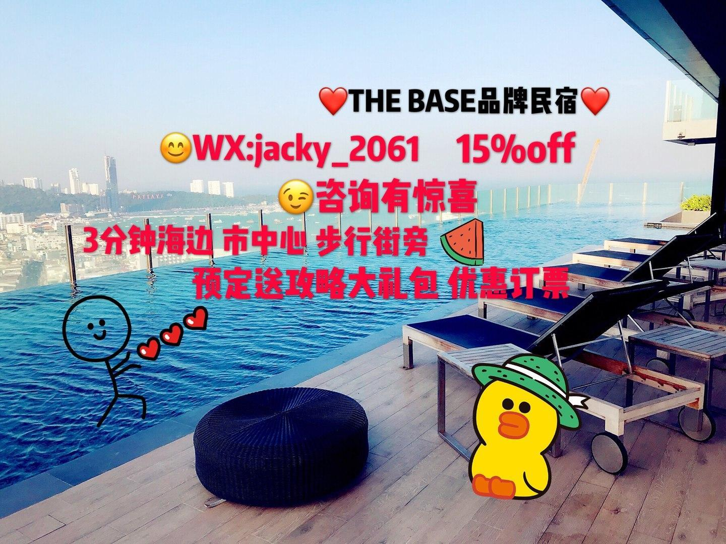 E3THE BASE Brand BandB Recommend Infinity Pool