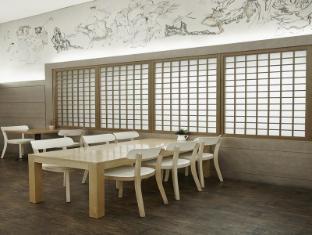 Hyundai Residence Seoul - Restaurant