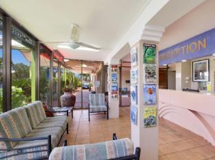 Cairns Rainbow Resort Cairns - Reception