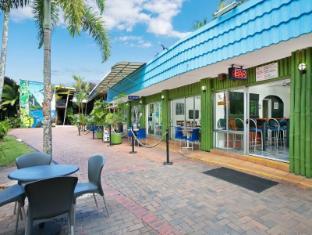 Cairns Rainbow Resort Cairns - Cairns Rainbow Resort Coral Garden Restaurant